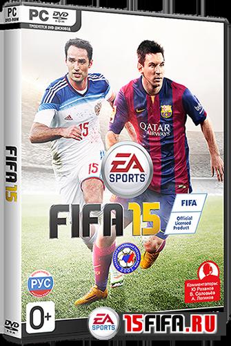Кряк для Fifa 15 Рабочий
